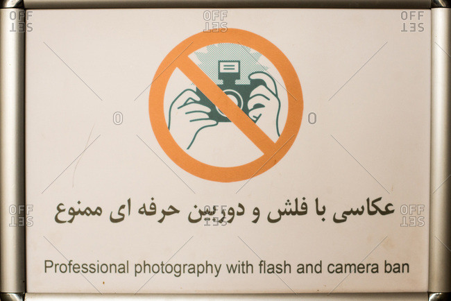 Sign prohibiting photography in Kashan, Iran