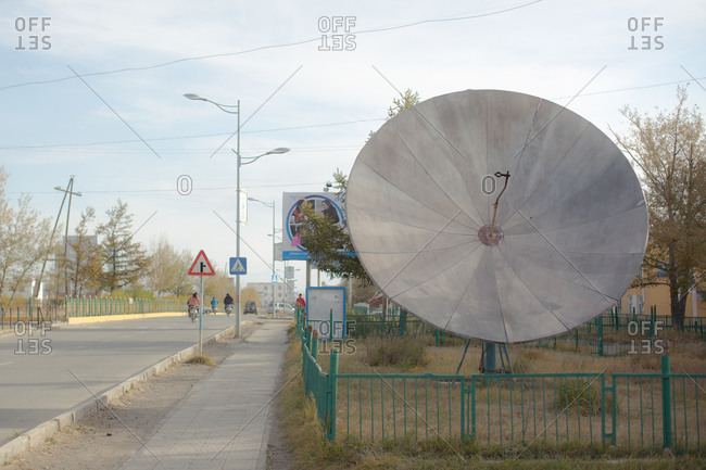 Satellite dish along roadside