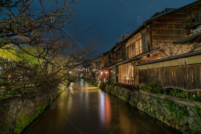 A canal in Kyoto, Japan