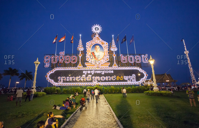 Phnom Penh, Cambodia - January 22, 2016: Large electronic signs of the King of Cambodia