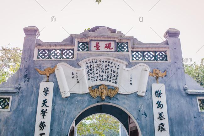 Ngoc Son Temple roof, Vietnam