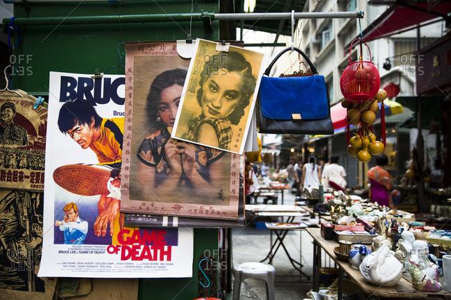 September 13, 2015: Posters at an antique shop at Upper Lascar Row, Hong Kong