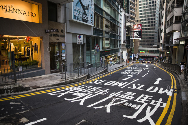 September 13, 2015: Signs painted on the road in Hong Kong