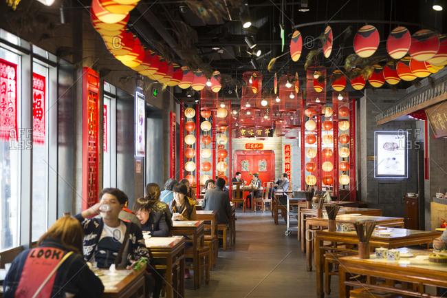 Beijing, China - March 22, 2016: Restaurant in the Qianmen street district in Beijing, China