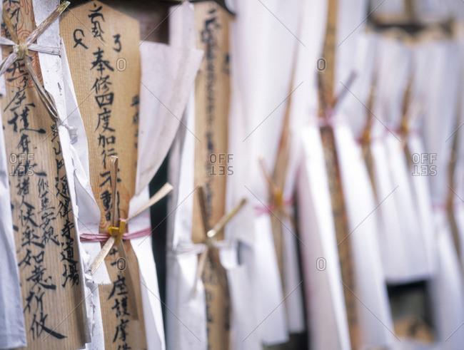 Close up of Buddhist prayer sticks