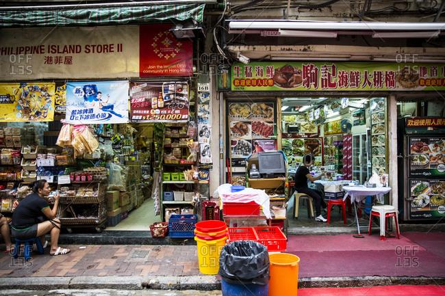 Hong Kong, China - September 16, 2015: Grocery store and restaurant at Bowrington Road Market, Hong Kong