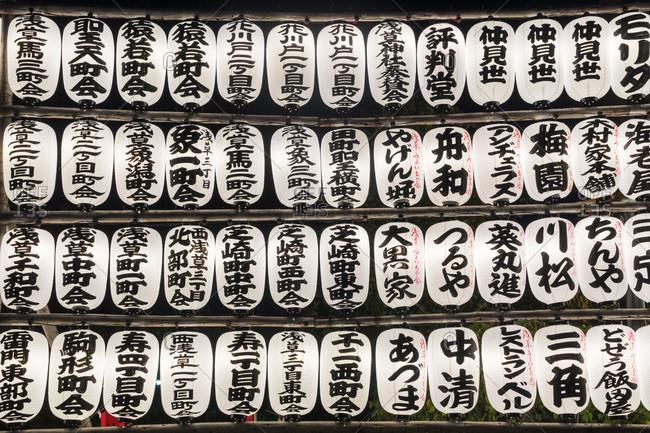Japanese lanterns at Senso-Ji temple, Asakusa, Tokyo, Japan