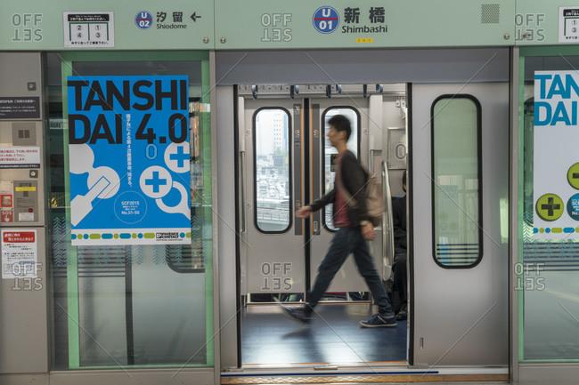Tokyo, Japan - November 30, 2015: Man walking through a train car in the Tokyo metro station, Tokyo, Japan