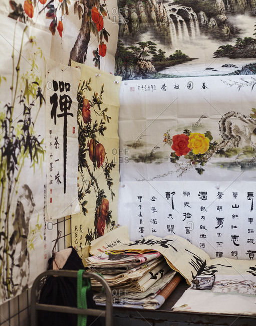 Papers with Chinese calligraphy - Offset