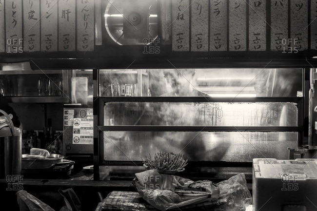 Tokyo, Japan - November 22, 2014: Steamy food stall window