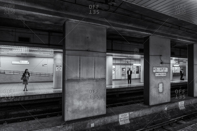 Tokyo, Japan - May 15, 2015: People in a subway station