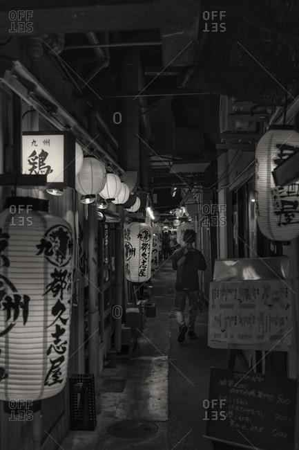 Tokyo, Japan - November 22, 2014: Yurakucho food alley