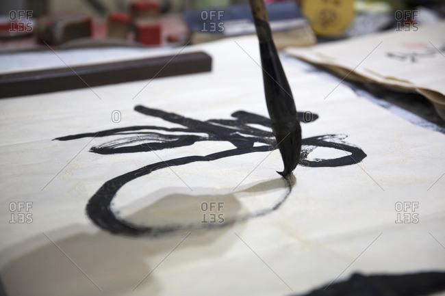 Beijing, China - June 3, 2016: Close up of brush painting calligraphy