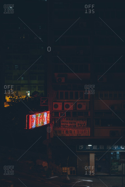 October 6, 2013: Neon sign on a building in Hong Kong