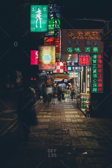 October 16, 2013: Street scene at night in the city of Hong Kong