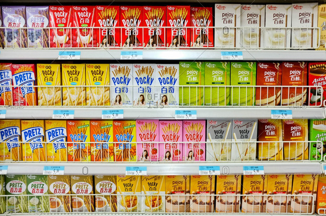 China - December 10, 2012: A variety of Pocky choices displayed at a store in China