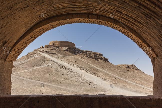 Zoroastrian Towers of Silence burial complex, Yazd, Iran