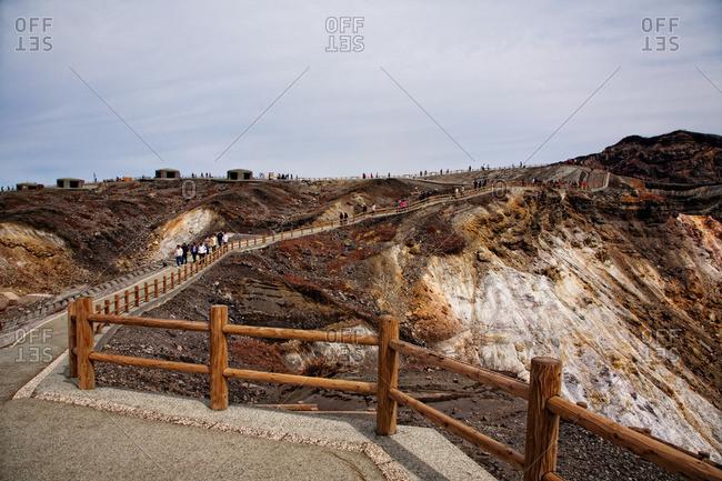 Footpaths, Mount Aso, Kumamoto, Kyushu, Japan