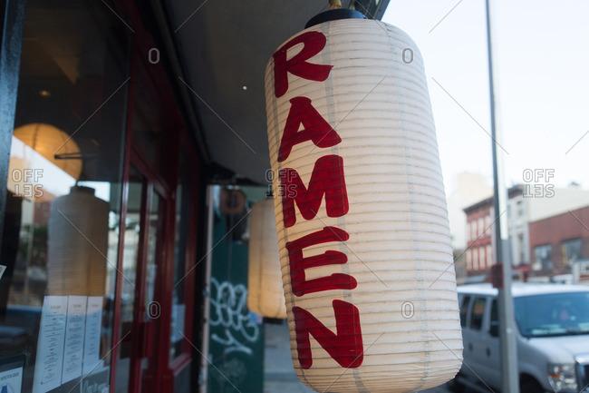 July 27, 2016: Lantern advertising ramen hangs outside a restaurant