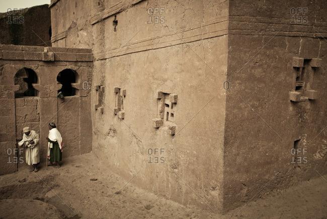 Women outside building in Ethiopia