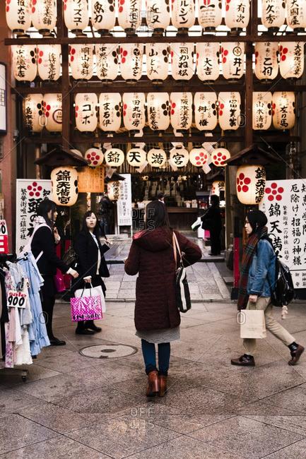 November 14, 2012: Paper lanterns at Nishiki shrine