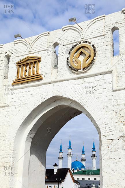 Entrance to Kazan kremlin