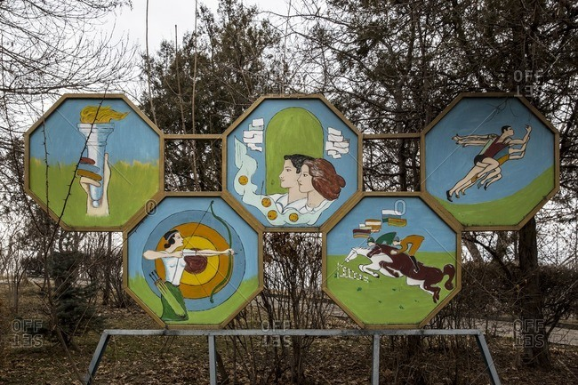 Gyumri Central Park, Armenia - March 4, 2016: Artistic sports signs