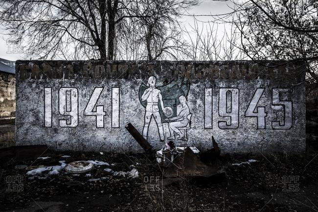 Gyumri, Armenia - March 4, 2016: Soviet memorial