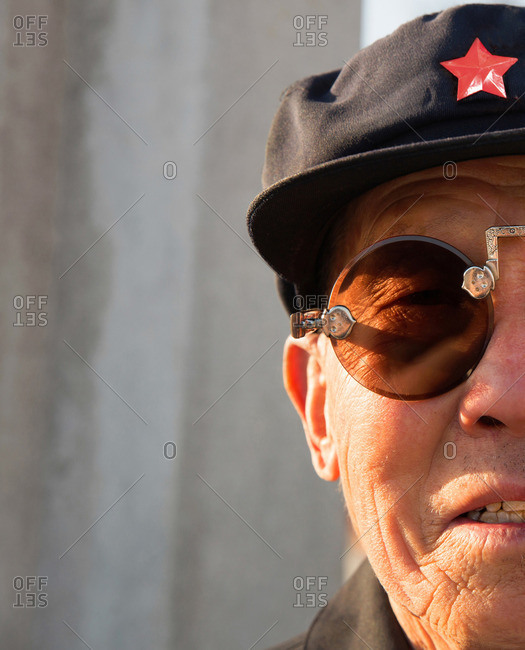 Beijing, China - June 3, 2016: Portrait of an old man in Beijing, China