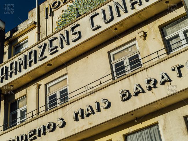Porto, Portugal: Armazens Cunhas Building