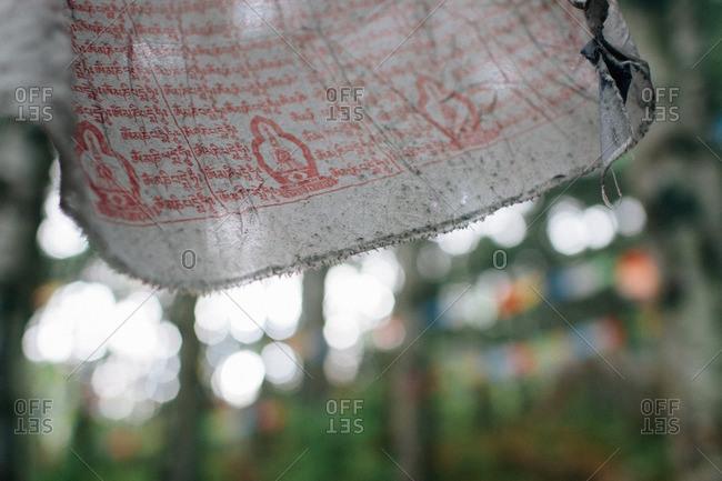 Close up of prayer flag