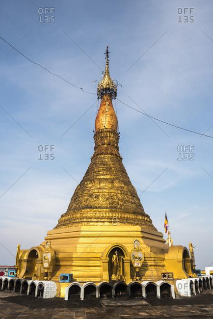 Mount Zwegabin Monastery's gold stupa, Hpa An, Kayin State (Karen State), Myanmar (Burma), Asia