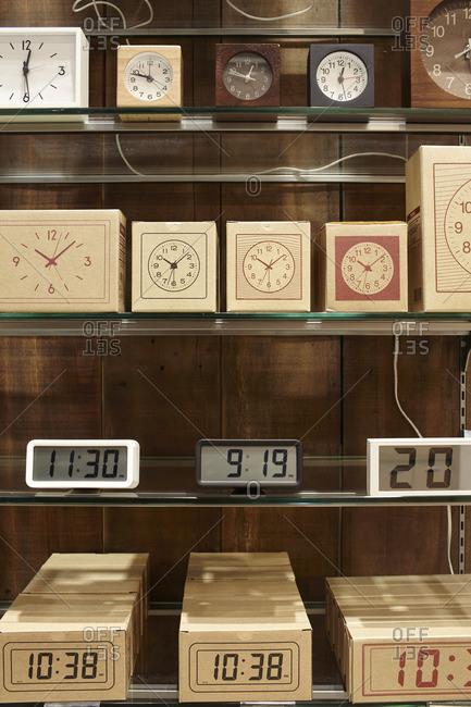 May 25, 2015: Alarm clocks on display at a store