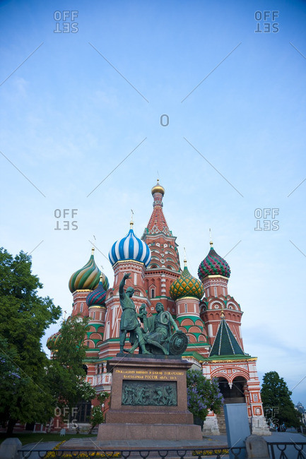 Front of St. Basil's Cathedral