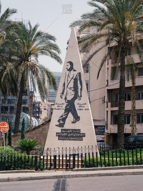 Beirut, Lebanon - May 14, 2016: Gamal Abdel Nasser Monument