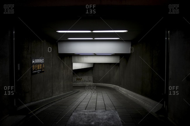Tokyo, Japan - January 16, 2015: Entrance to underground parking in Ginza, Tokyo, Japan