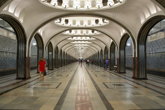 Moscow, Russia - July 15, 2016: Interior of metro station