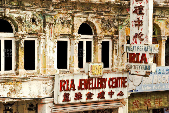 Penang, Malaysia - October 13, 2016: Old run-down colonial buildings in Penang, Malaysia