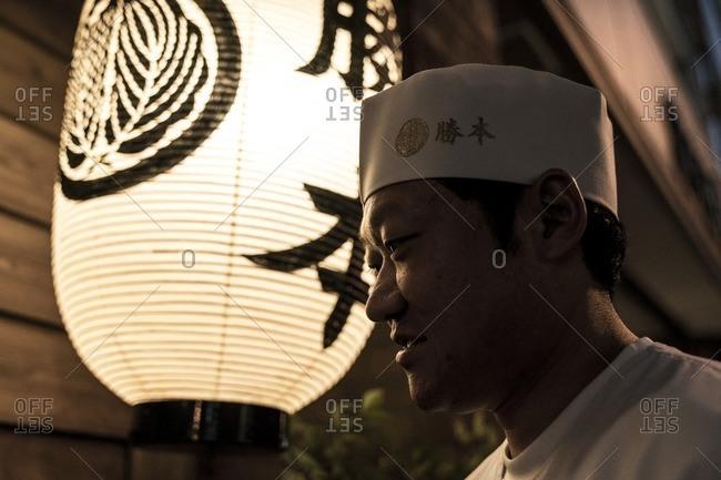 Tokyo, Japan - December 2, 2016: Ramen noodle chef in Tokyo, Japan