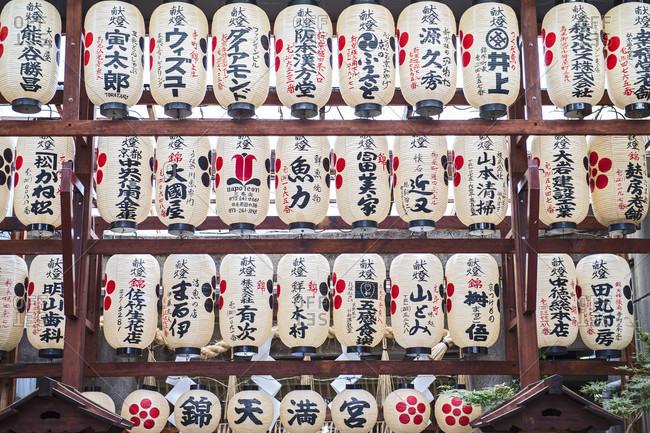 Lanterns for sale at a Japanese market
