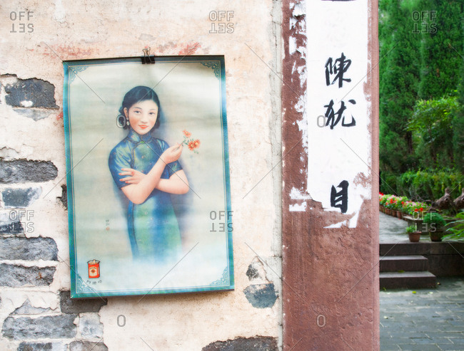 Beijing, China - March 20, 2017: Portrait of a woman on a cigarette poster hanging on a wall