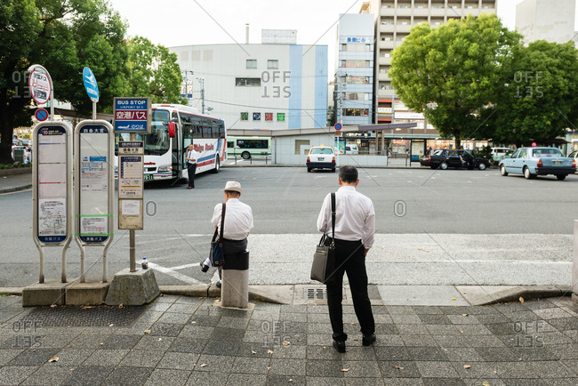 Kyoto, JAPAN - July 13, 2015: People waiting for Bus.