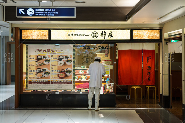 Osaka, JAPAN - October 6, 2015: Japanese restaurant in Kansai International Airport.