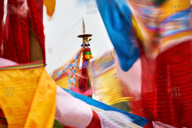 Tibetian Buddhist prayer flags, in Nanshan park, Xinging, Qinghai, China