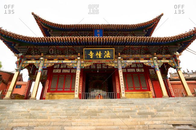 South Xining buddhist temple, Xining, Qinghai, China
