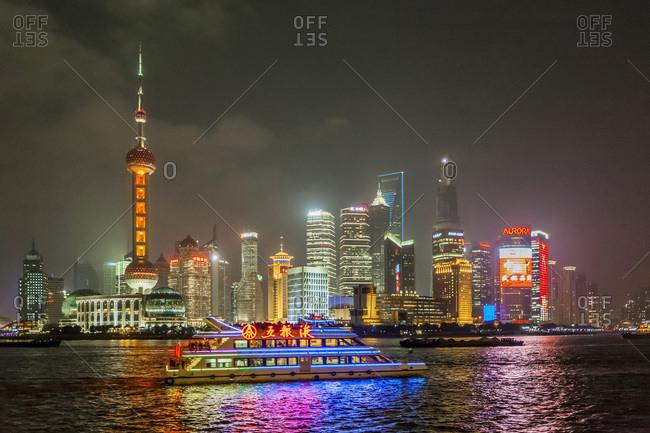 Pudong, Shanghai, Shanghai Shi, China - September 28, 2016: Pudong business district