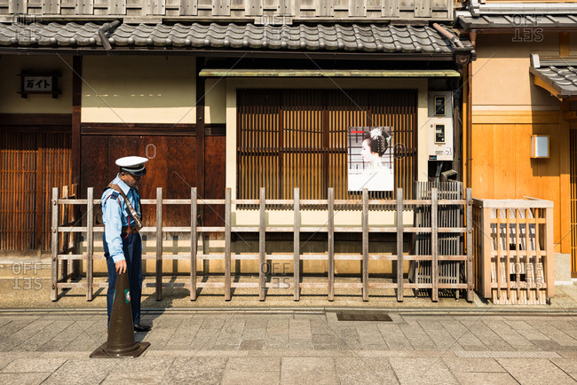 Kyoto, JAPAN - August 13, 2016: Security guard in Gion district, Kyoto.