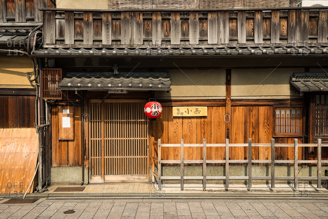 Kyoto, JAPAN - August 13, 2016: Traditional street with wooden teahouses and restaurants in Gion district, Kyoto.
