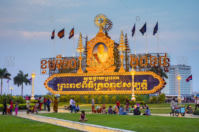 Phnom Penh, Phnom Penh, Cambodia - April 3, 2015: Illuminated billboard commemorating the 61st birthday of King Norodom Sihamoni, King of Cambodia, Phnom Penh, Cambodia