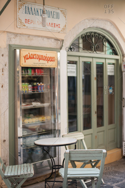 September 25, 2016 - Corfu, Greece: Doorway to shop